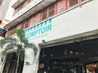 シンガポールでガレットを@O Comptoir - 日日是好日 in Hong Kong
