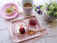 キーウィ・苺のジャム - nanako*sweets-cafe♪