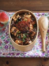 麻婆丼弁当とチキンラーメンまんじゅう - Delicatusib