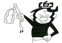 本日のイラスト その329(漢字を感じて その22兜をかぶる猿) - hacmotoのフォルダ