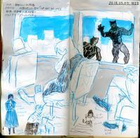 2018.03.07 daily drawing - yuki kitazumi  blog