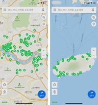 NAVER MAP 최고!! - ヒビ : マイニチノナンデモナイコト