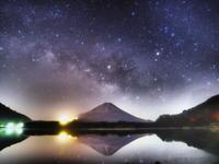精進湖と天の川 - のんびりまったり写真館