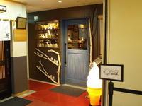 札幌 夜パフェ専門店 パフェテリア ミル(ショコラフォンデュのパフェ) - 苫小牧ブログ