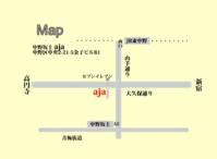 【告知】7/29 Chubin Acoustic set. 【ハラ☆タカシ ショー Vol.75】@中野坂上aja - studioニジマス BLOG