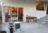 12月8日(土)ニットカフェ武蔵小山のご案内 - 空色テーブル  編み物レッスン