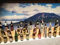 鹿児島焼酎フェスに行ってきましたー☆ - 自由なゆるーいブログ