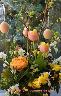 「おめでとう♡」 - 世田谷区羽根木 東松原の小さなお花の教室   「森のアトリエ  pommes de pin」