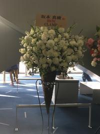 "【セトリ記載】坂本真綾 LIVE TOUR 2018 ""ALL CLEAR"" 大阪2日目 - 声優ライブ日記"