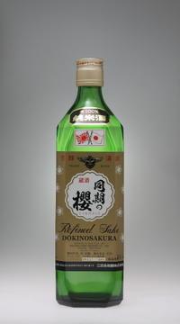 同期の桜 純米原酒[江田島銘醸] - 一路一会のぶらり、地酒日記