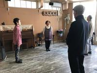気功教室   3月 - NPO法人オ〜マイダーリンの活動記録