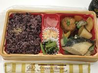 魚の西京焼き弁当@オーガニックハウス - よく飲むオバチャン☆本日のメニュー