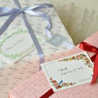結婚祝い&新生活のお祝いに人気の食器ギフトBEST5 - materi style