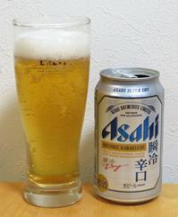 アサヒ スーパードライ 瞬冷辛口 常時販売(?)~麦酒酔噺その831~他にやること - クッタの日常