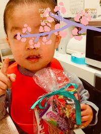 早産児、2000gで生まれた子がね。 - ayumidori GO!!GO!! +PON!!