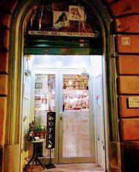 """フレンチ・イタリアン創作料理""""Il Nido del Pettirosso""""  (ローマ再訪 13) - ばはる☆あびあど"""