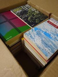 日本の文庫本を頂きました! - f's note ak