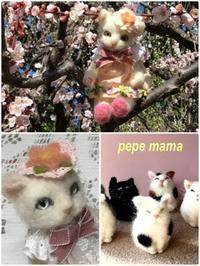 アートマーケット! - 杉本創作人形&ペペにゃん