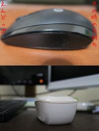特徴 - doppler