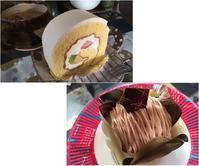 ノリコ(センター北)お菓子屋さん - 小料理屋 花