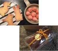チロル(北山田)お菓子屋さん - 小料理屋 花