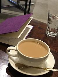折々のお茶時間 - Kyoto Corgi Cafe