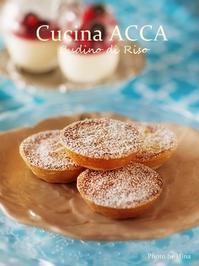 3月のイタリア菓子クラスが始まりました♪ - Cucina ACCA