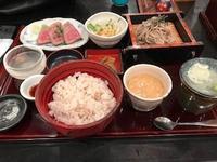 また鎌倉通いが続く - ソーニャの食べればご機嫌