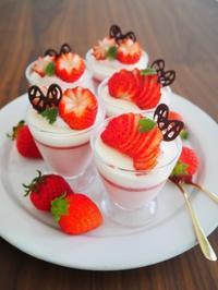 いちごとヨーグルトのムース♪ - This is delicious !!