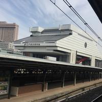 日本への一時帰国、ベタな浅草観光へ行きました!! - Amnet Times