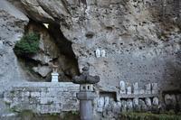大谷&宇都宮の旅 - 僕の足跡