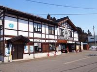 長野県で「まち歩き」をしてきました - 浦佐地域づくり協議会のブログ
