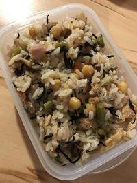 ひよこ豆とニシンのマリネ炊き込みご飯が美味しくて幸せ。 - ドイツの森の散歩道