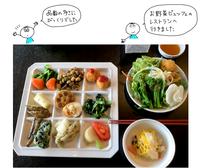 お野菜ビュッフェ - k u r a s u