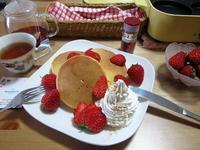 ふんわり♪ 苺のホットケーキ - candy&sarry&・・・2