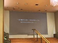 創業160周年の記念映像を放映中です! - 登別温泉 第一滝本館 たきもとブログ
