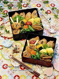 お稲荷さんとつくねの照焼き弁当と今夜はおうち呑み♪ - ☆Happy time☆