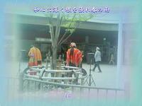 フォト平和の砦575『和心に深く根を張れ春の雨』zrx1602 - 老仁のハッピーライフ