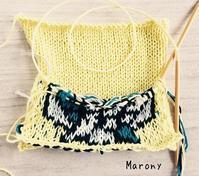 進撃の巨人のポーチ 作ってます - ミトン☆愛犬 編みぐるみ Maronyのアトリエ
