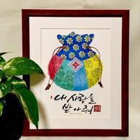 ポクチュモニの大阪ワークショップ&京都&名古屋 - ナリナリの好きな仁寺洞