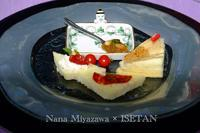 Nana Miyazawa × ISETAN - カエルのバヴァルダージュな時間