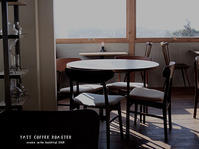 COFFEE & BAKES YATT  大阪・箕面 - Favorite place