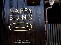 HAPPY BUNS    京都 - Favorite place
