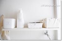 洗面所の収納グッズ* - 雑貨屋Angeの整理収納ブログ