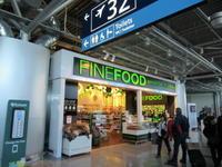 ヘルシンキ、ヴァンター国際空港に到着。ミラノへGO! - rodolfoの決戦=血栓な日々