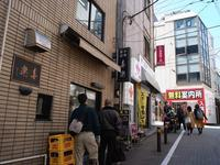 Snap No274 - 東京Shy 写歩く