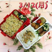 今週のお弁当(3/12~3/16) - 仕事・子育て・家事のテンコ盛り生活