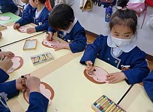 今年度最後の… - 中かがや幼稚園わくわくブログ