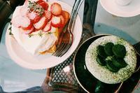 ポムソウル:四月の魚でよもぎビエンナコーヒー - Good Morning, Gorgeous.