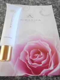「KIRARIKA」サラっとしているのに、潤うオールインワン美容液 - 初ブログですよー。